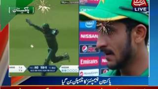 Hassan Ali Receives Player Of The Tournament Award
