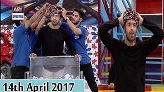 Jeeto Pakistan - 14th April 2017 - ARY Digital Show