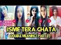Isme Tera Ghata Mera Kuch Nahi Jata Latest ( Part 3)   Musically Funny Viral Video   Bhel Boys