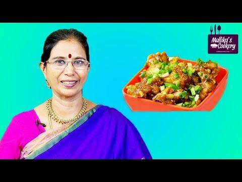 Gobi Manchurian | Mallika Badrinath | Indian Vegetarian Recipe in Tamil | AJINOMOTO