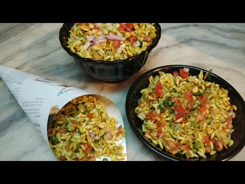 Bhel Puri Recipe at Home | How to make Instant Bhel Puri recipe in Hindi | Easy Steps-Healthy Recipe