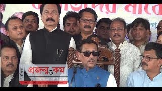'Do Not Come To The Affected Areas For Photoshoots': Obaidul Quader