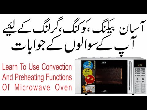 How To Use A Convection Microwave | Oven Series | Cakes And More | Baking For Beginners Urdu