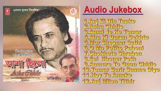 Kishore Kumar Bengali Movie Songs | Abhijit | Audio Jukebox