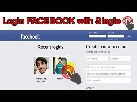 Facebook News: Facebook Profile Picture Login without Password 2017
