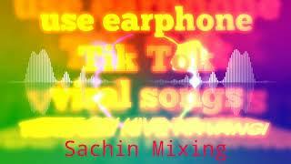 Ghar par Ludo khelungi fast dance Mix DJ Sachin Kheda