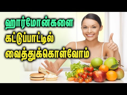Control your Hormones For Healthy life - Tamil Health Tips