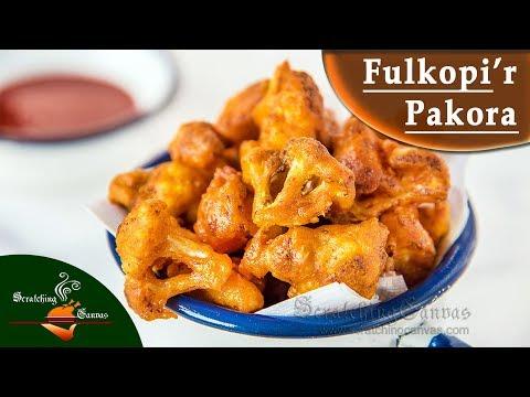 Fulkopir Pakora Recipe | Bengali Phulkopir Bora | মচমচে ফুলকপি পাকোড়া রেসিপি | Gobi Pakoda