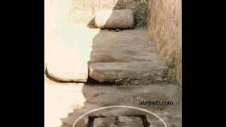 House of our Holy PROPHET MUHAMMAD (SAW)