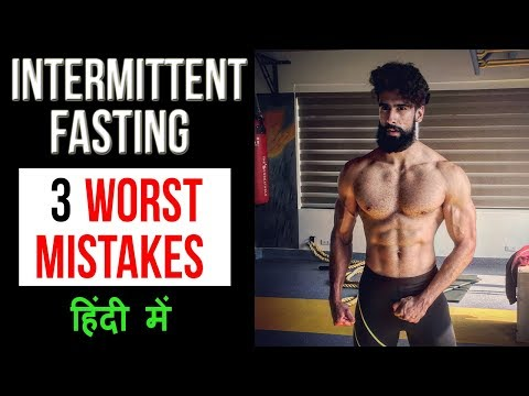 INTERMITTENT FASTING (in Hindi) : TOP 3 MISTAKES on IF DIET for Men and Women