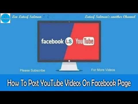 How To Post YouTube Videos On Facebook Page