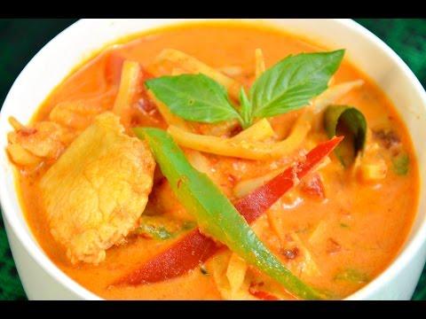 How to Make Thai Red Curry แกงเผ็ดไก่ (紅咖哩雞肉)