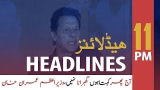 ARYNews Headlines |Sheikh Rasheed announces 10pc cut in freight train fares| 11PM | 5 Dec 2019