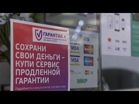Russia working with Chinese credit cards