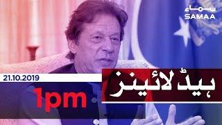 Samaa Headlines - 1PM - 21 October 2019
