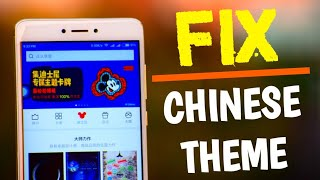 iTheme UPDATE : No Chinese 😍 For VIVO Smartphone