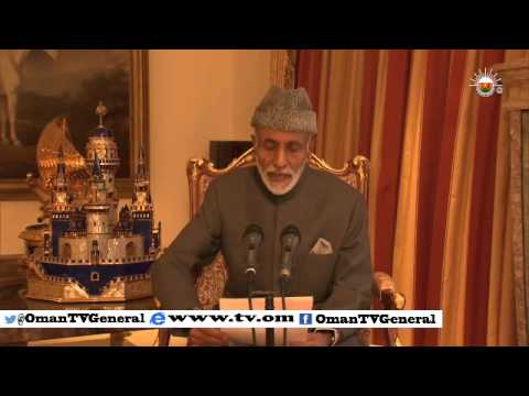 HM Sultan Qaboos appears on Oman TV