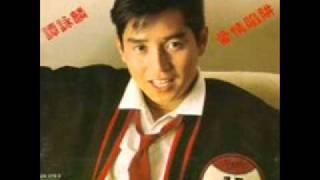 情(是永願着迷) [Ching (Si Wing Yun Ju Mai)] - Alan Tam Wing Lun (譚詠麟)