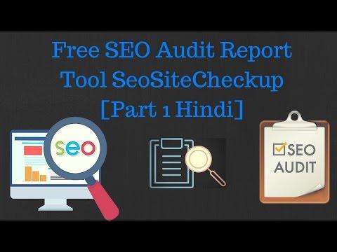 Free SEO Audit Report Tool | SeoSiteCheckup [Part 1 Hindi]