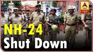 NH-24 Shut Down, Section 144 In East Delhi As Kisan Kranti Morcha Inches Closer   ABP News