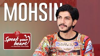 Mohsin Abbas Haider Gets Emotional While Talking About His Daughter | Speak Your Heart