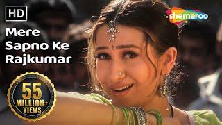 Mere Sapno Ke Rajkumar - Jaanwar Songs - Akshay Kumar - Karisma Kapoor - Alka Yagnik - Dance