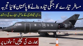 After JF-17 Thunder Pakistan Sucess in Laser Tech