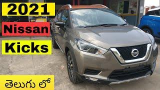 2021 Nissan Kicks Review in Telugu | Nissan Kicks XV Premium Optional Variant Full Review Telugu lo