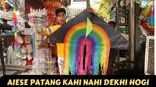 Cheapest Kite Market [Exploring - MonoKite Manjha, Kite, Saddi, Chakkri] 2019