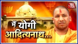 All You Need To Know About Uttar Pradesh New CM Yogi Adityanath