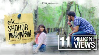 Ek Shohor Bhalobasha By Tanjib Sarowar | Music - Sajid Sarker | Angshu | Official Music Video | 2017