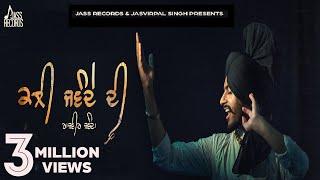 New Punjabi Songs 2016 | Kali Jawande Di | Rajvir Jawanda Ft. MixSingh | Latest Punjabi Songs 2016