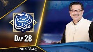Rooh e Ramzan | Sehar Transmission | 13 June 2018 | Dunya News
