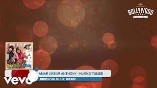 Humko Tumse Ho Gaya Hai Pyar (Lyric Video)