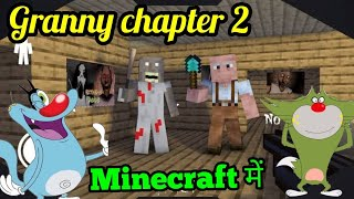 Granny chapter 2 in minecraft with oggy and jack