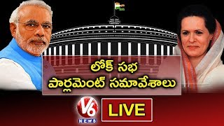 Download Lok Sabha Parliament Monsoon Session 2019 | LIVE | V6 News Video