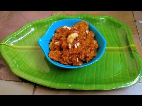 Gummadikaya Halwa | Pumpkin Halwa in telugu