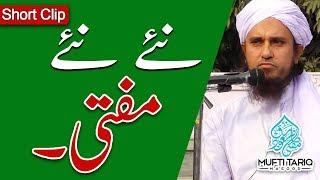 Naey Naey #Mufti by #MuftiTariqMasood