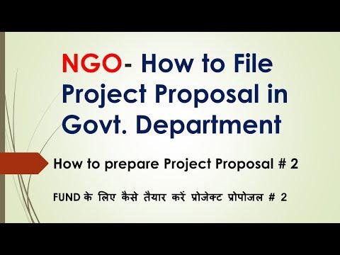 NGO # how to file project proposal in government, कैसे प्रोजेक्ट लगाएं सरकारी विभाग मे