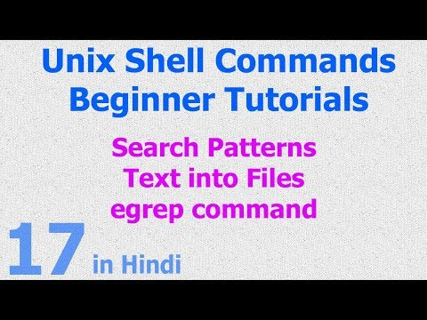 17 - Unix   Linux Shell - Search Pattern   Text   String from fille - egrep Command