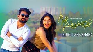 Geetha Subramanyam    Telugu Web Series    Pilot - Wirally originals