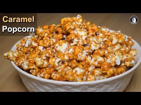Caramel Popcorn (Without Machine) - Easy Homemade Popcorn Recipe - Flavored Popcorn