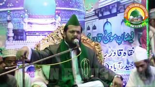 Jashn e Gause Azam by sayyed Ali Pasha Sahab (part 1)