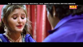 New haryanvi Song / KOTHI / Lattest Song 2015 / Ndj Music