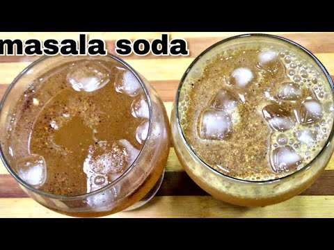 अब बाज़ार जैसी मसाला सोडा शिकंजी बनायें घर परदो आसान तरीक़े से । masala soda shikanji