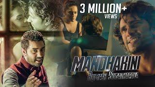 Mandakini - Romesh Sugathapala Official Music Video( මන්දාකිණි)