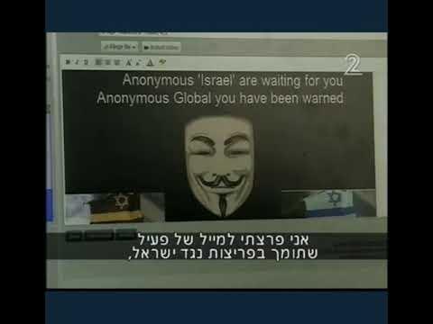 רוני בכר חדשות ערוץ 2 - מתקפת הסייבר על ישראל