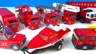 FIRE DEPARTMENT PLAYSET - DIECAST FIRETRUCK OR TANK ENGINE - LADDER TRUCK TOYS FOR KIDS