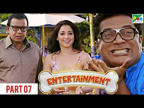 Xxx Mp4 Entertainment Akshay Kumar Tamannaah Bhatia Hindi Movie Part 7 3gp Sex