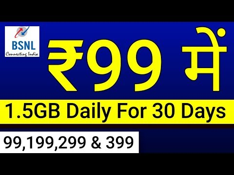 Jio Effect में Daily 20GB Unlimited Data in Latest BB Unlimited Data Plan of BSNL 99,199,299 & 399